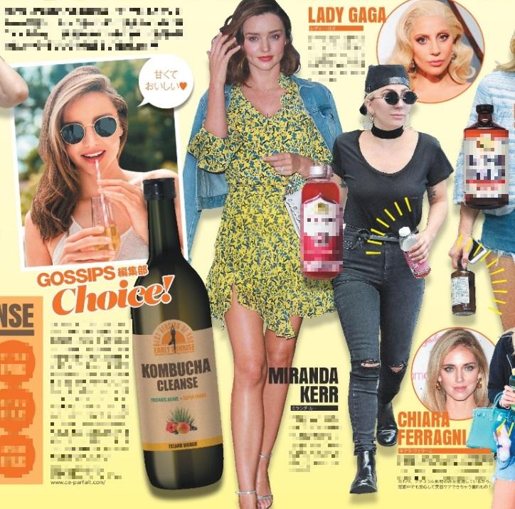 """ビビアンさんの産後のカラダを救った""""秘密の飲み物""""とは、ミランダ・カーをはじめとしたトップモデルたちがショー直前の絞り込みに使っているとして一躍注目を浴びた"""